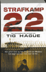 Strafkamp 22 - Tig Hague